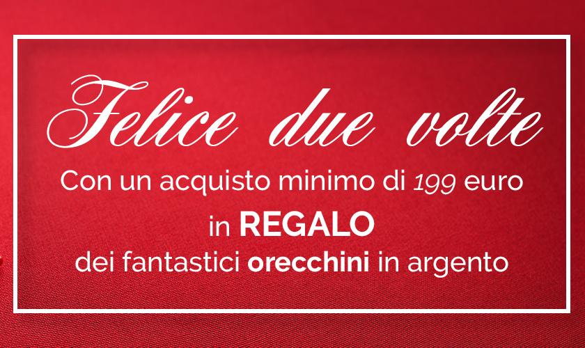 Offerta Buon Anno Mobile